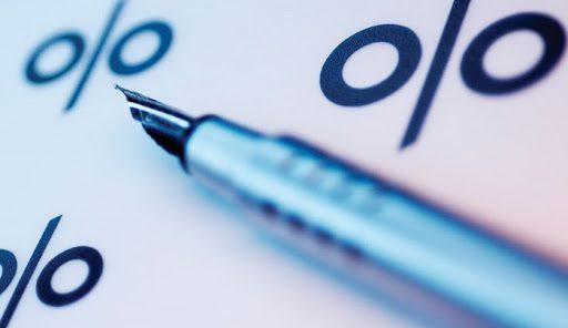 Снижение процентной ставки по кредитам до 4% невозможно — ГИК
