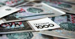 В первом полугодии 2016 года бюджет Узбекистана в профиците – $20.3 млн