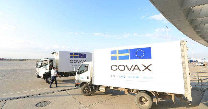 В КР прибыла первая партия вакцины AstraZeneca в рамках COVAX