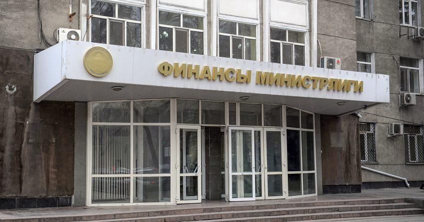 Минфин выплатил по кредитам заемщиков 286 млн сомов