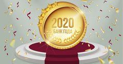 «FINCA Банк» – Лучший банк Кыргызстана 2020!