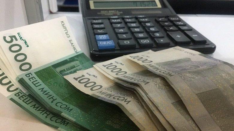 Объем долгосрочных банковских кредитов достиг 138.2 млрд сомов