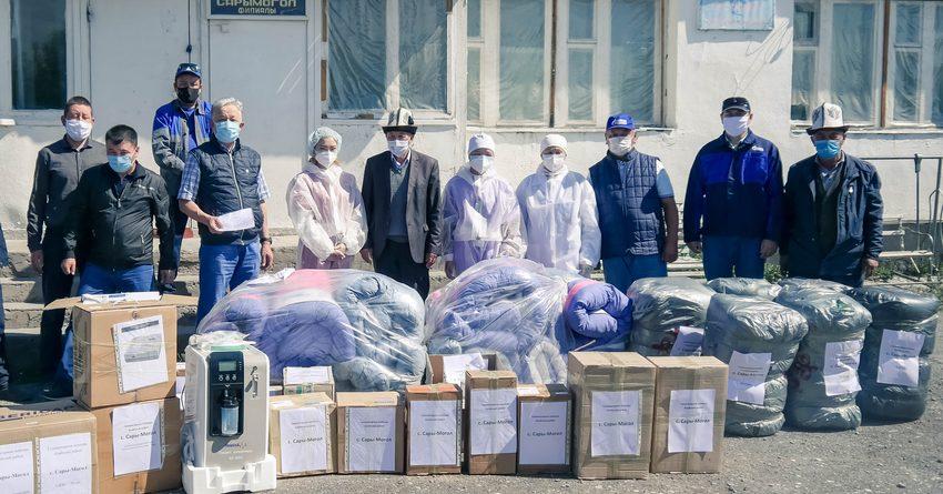 «Газпром Кыргызстан» обеспечил врачей села Сары-Могол СИЗ и медоборудованием