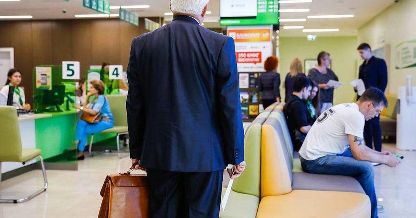 Банк России начал применять метод «тайного покупателя»