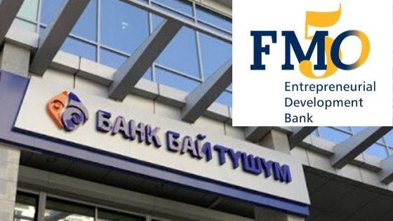 «Бай-Тушум» получил кредит в $4 млн от FMO на развитие МСБ