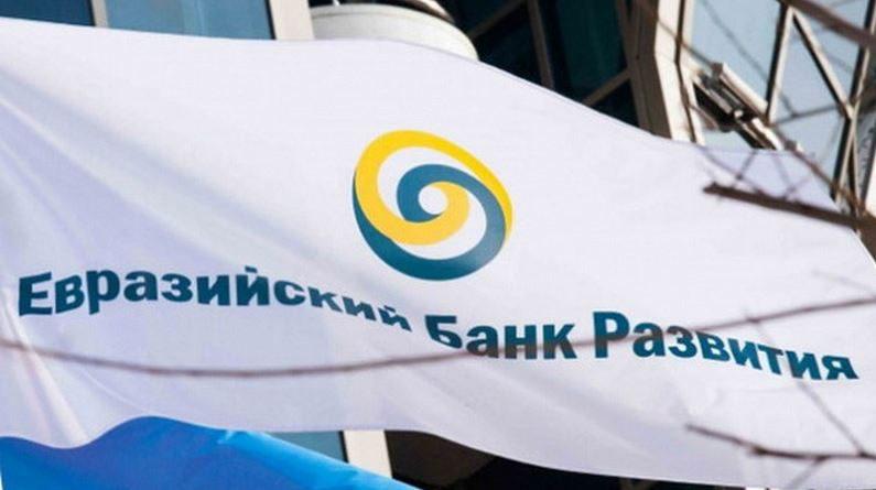 ЕАБР и Минсельхоз планируют подписать меморандум о сотрудничестве