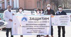 Обменники направили 250 тысяч сомов на борьбу с коронавирусом