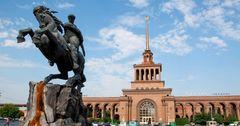 ЕАБР: 72% входящих прямых инвестиций в Армении приходится на Россию