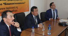 В ОАО «Бишкектеплосеть» обсудили проект бюджета на 2020 год