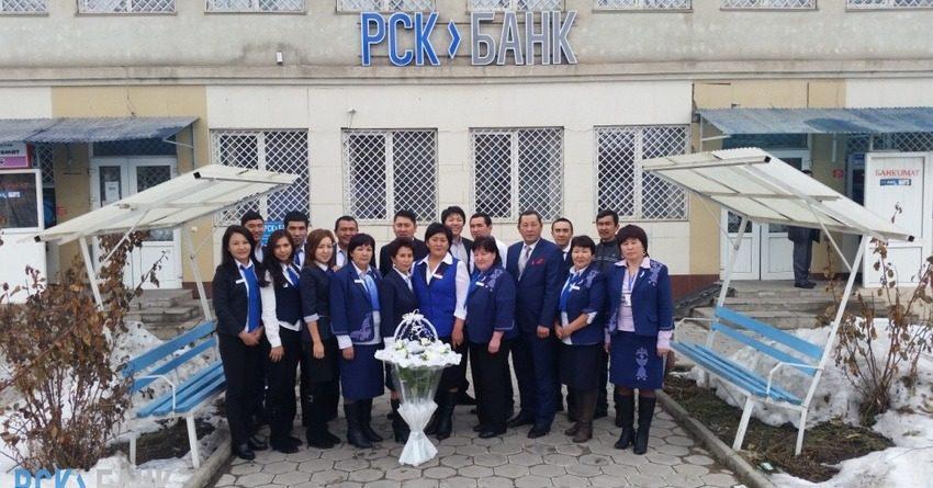 Иссык-Кульский филиал РСК Банка в Караколе перешел на удлиненный режим работы