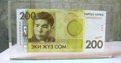 Кыргызстан получит от АБР $25 млн на покрытие дефицита бюджета
