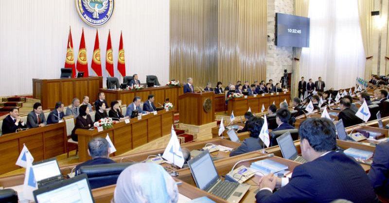 Депутаты Кыргызстана предложили ежегодно субсидировать госипотеку на сумму 1 млрд сомов