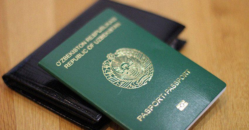 Глава РУз поручил в месячный срок разработать предложения по внедрению загранпаспортов