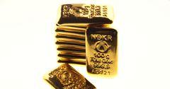 За сутки цена на граммовые золотые слитки Нацбанка КР повысилась на 7 сомов