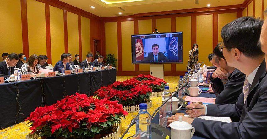 КР и КНР провели форум «Инвестируй в Кыргызскую Республику»