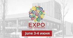 Выставку EXPO «Made in Kyrgyzstan» собираются сделать ежегодной