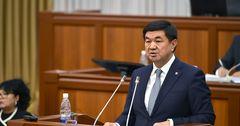 Расходы бюджета составят 165.3 млрд сомов