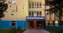 Кредит от РКФР госпредприятие «Кыргызаэронавигация» получило на сумму $3,2 млн и под 4% годовых