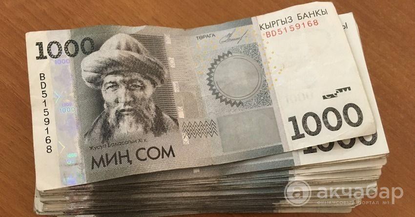 Депозитная база комбанков КР достигла 146 млрд сомов