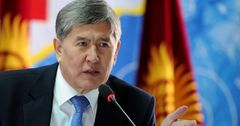Президент КР утвердил денонсацию соглашений с РФ по строительству ГЭС