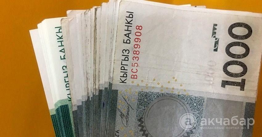 Доходы госбюджета с начала года составили 70.5 млрд сомов