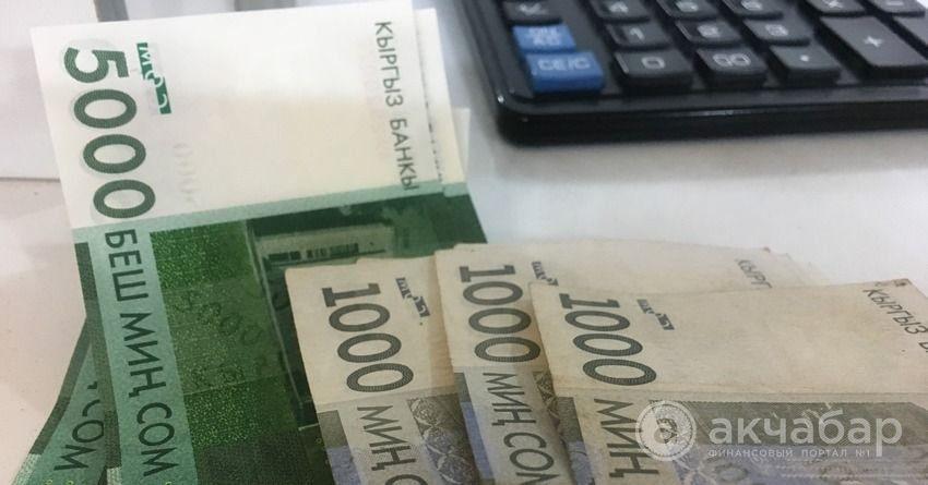 Президент КР утвердил бюджет Соцфонда на 2020 год