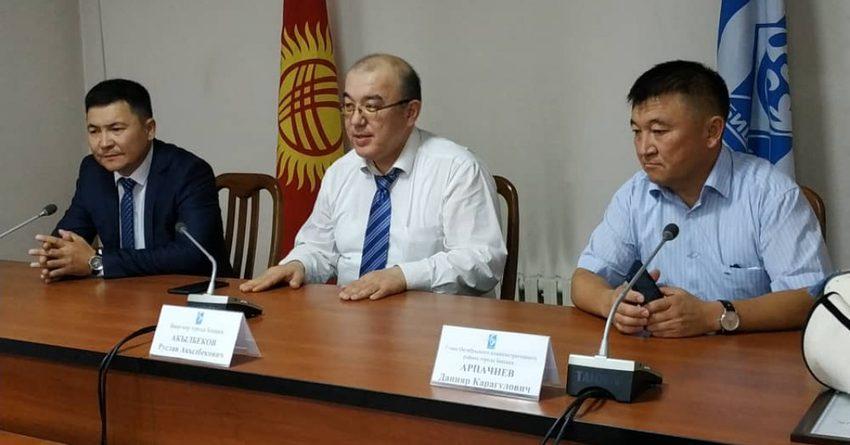 В Бишкеке назначили нового акима Октябрьского района