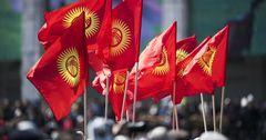 Кыргызстан поднялся на 102-е место в рейтинге глобальной конкурентоспособности