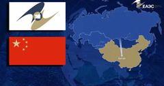 Более 20% внешнеторгового оборота ЕАЭС приходится на Китай