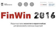 В Москве пройдет форум FinWin-2016: финансовые маркетплейсы и экосистемы