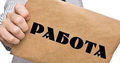 В РФ предлагают на 39 тысяч урезать квоту для иностранных работников