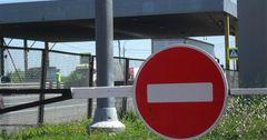 ГТС запустила новую программу по контролю грузов на КПП