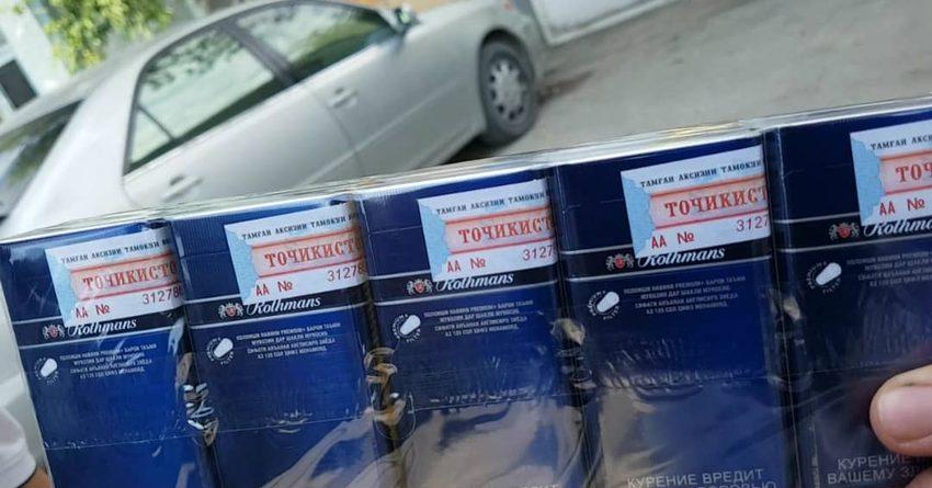 В Кыргызстане задержали контрабанду сигарет из Таджикистана