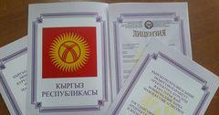 За девять месяцев Госстрой провел 7.4 тысячи сертификаций и испытаний