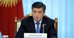 Сооронбай Жээнбеков предложил усилить работу по поддержке экономик стран ЕАЭС