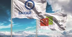 «Бакай Банк» и «БТА Банк» объявили о слиянии