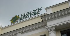 Нацбанк РК проследит за слиянием Халык-банка и Казкоммерцбанка