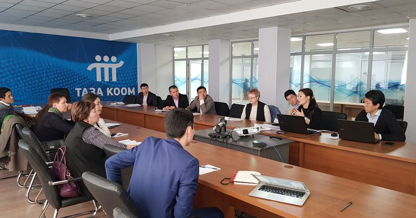На реализацию проекта «Открытые данные» в Кыргызстане выделили $450 тыс.