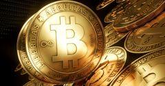 Цена на биткоин побила новый рекорд