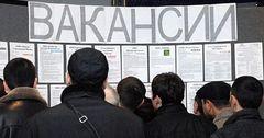 В РК число безработных увеличилось на 1.1% за год