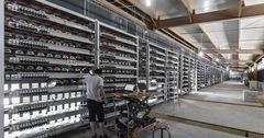 Экономия электричества на майнинговых фермах поможет пройти отопительный период — НЭХК