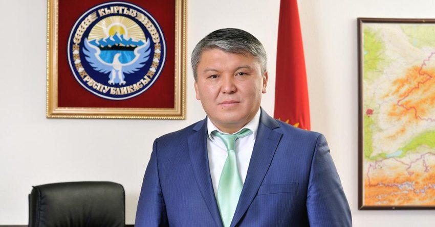 Минэконом КР: В гарантийный фонд вольют средства АБР и РКФР