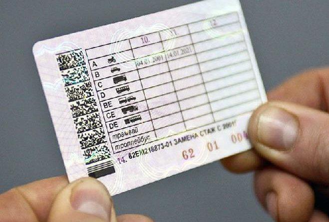 Персонификация водительских удостоверений перейдет от частной фирмы в ГУ «Унаа»