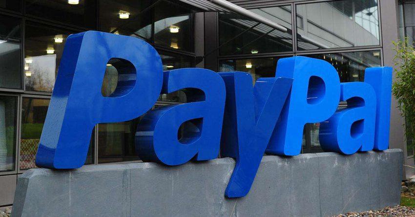 PayPal заключил крупнейшую в своей истории сделку