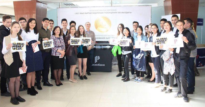 ОАО «Росинбанк» повышает финансовую грамотность школьников и студентов