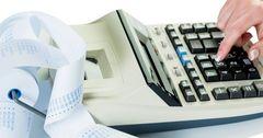 ГНС запустила сервис по проверке подлинности выбитых ККМ-онлайн чеков