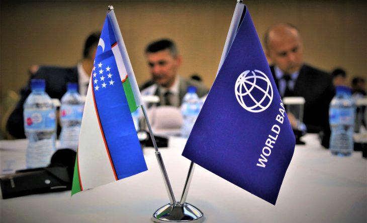 Узбекистан получит $95 млн от Всемирного банка