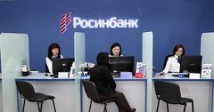 «Росинбанк» сменил владельцев