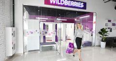 Пандемия учурундаWildberries ишканасынын Кыргызстандагы соодасы 182 % өскөн
