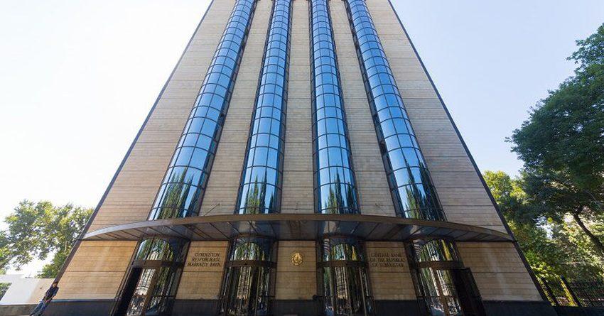 Узбекистанцы стали больше вкладывать в банки